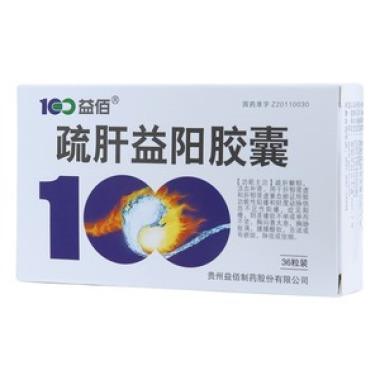 疏肝益阳胶囊(益佰)