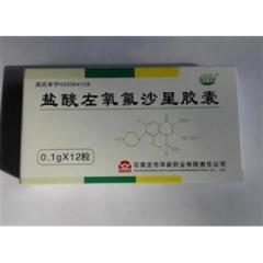 盐酸左氧氟沙星胶囊(顶克)
