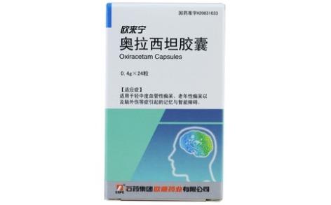 奥拉西坦胶囊(欧来宁)主图