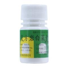 复方岩白菜素片(全新生物)