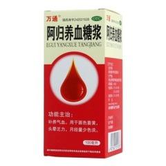 阿归养血糖浆(万通)