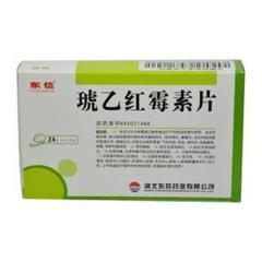 琥乙红霉素片(东信)