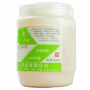 软皂(白云)