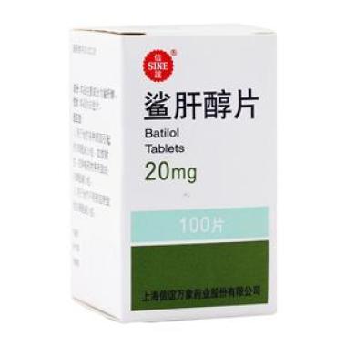鯊肝醇片(信誼)