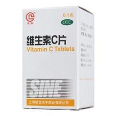 维生素C片(长乐)