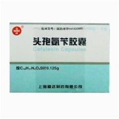头孢氨苄胶囊(福达)