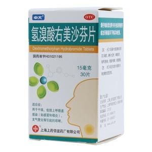 氢溴酸右美沙芬片(信谊)