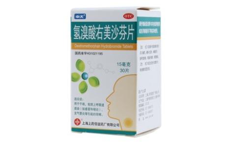 氢溴酸右美沙芬片(信谊)主图