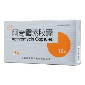 阿奇霉素胶囊(三顺)