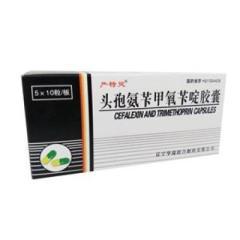 头孢氨苄甲氧苄啶胶囊(济邦)