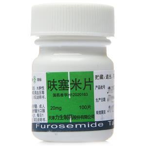 呋塞米片(力生)