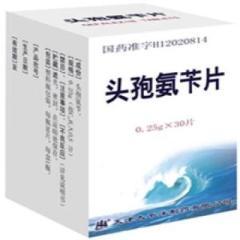 头孢氨苄片()