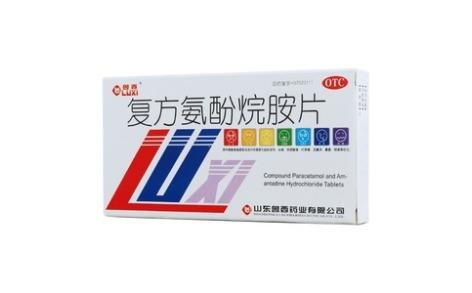 复方氨酚烷胺片(山东鲁西)主图