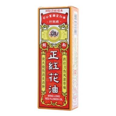 正红花油(永龙)