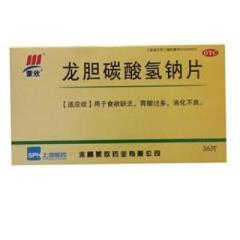 龙胆碳酸氢钠片()