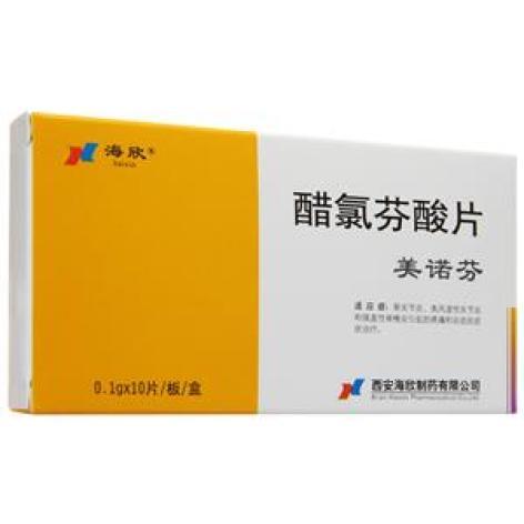 醋氯芬酸片(美诺芬)包装主图