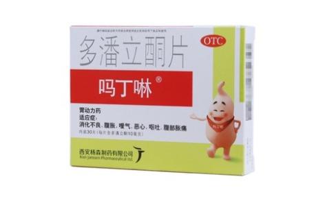 多潘立酮片(嗎丁啉)主圖