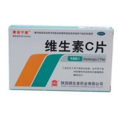 维生素C片(秦诺宁康)