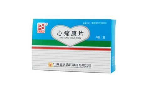 心痛康片(东方草)主图