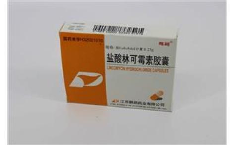 盐酸林可霉素胶囊(鹏鹞)主图