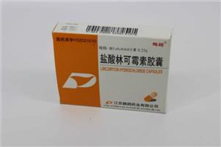 盐酸林可霉素胶囊(鹏鹞)包装主图