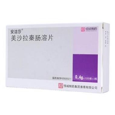 5-氨基水杨酸肠溶片(安洁莎)