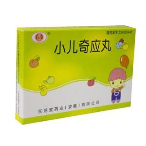 小儿奇应丸(东芝堂)包装主图