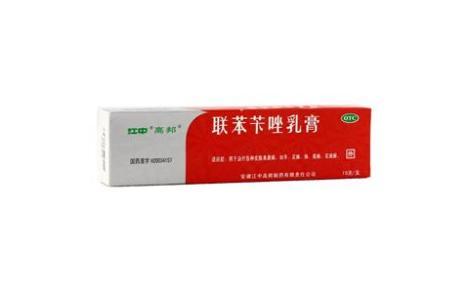联苯苄唑乳膏(江中)主图