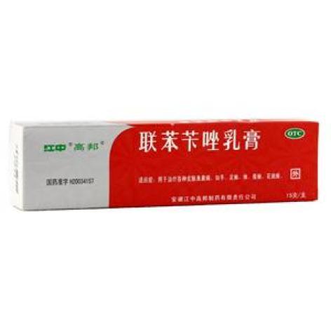 联苯苄唑乳膏(江中)包装主图