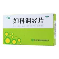 妇科调经片(千金)