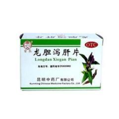 龙胆泻肝片(云昆)
