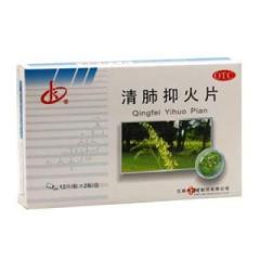 清肺抑火片(金柯)