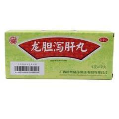 龙胆泻肝丸(中华)