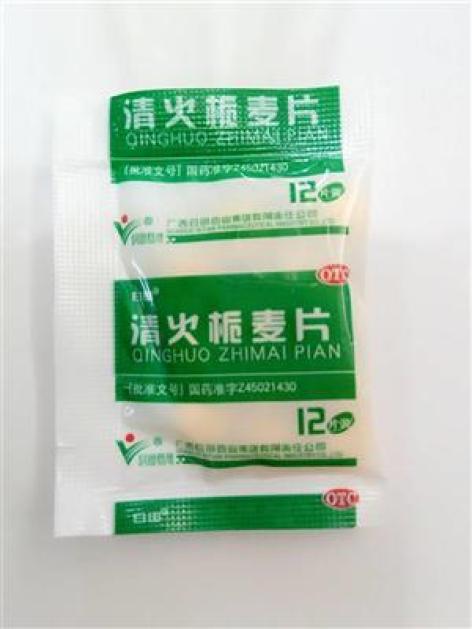 清火栀麦片(日田)包装主图