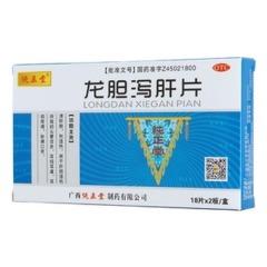 龙胆泻肝片(纯正堂)