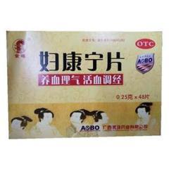 妇康宁片(金鸡)