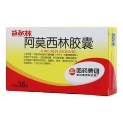 阿莫西林胶囊(哈药)
