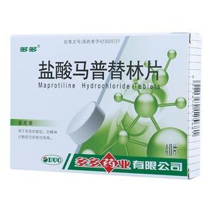 盐酸马普替林片(多多)