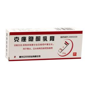 克痤隐酮乳膏(天龙)
