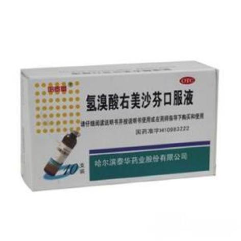 氢溴酸右美沙芬口服液(哈泰华)包装主图