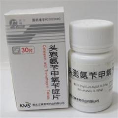 头孢氨苄甲氧苄啶片(康麦斯)