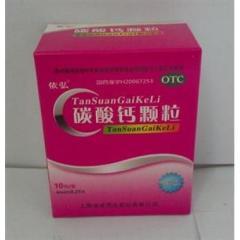碳酸钙颗粒(诺成)