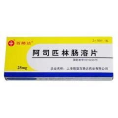 阿司匹林肠溶片(百路达)