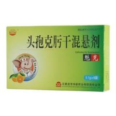头孢克肟干混悬剂(华新)