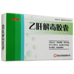 乙肝解毒胶囊(万岁)