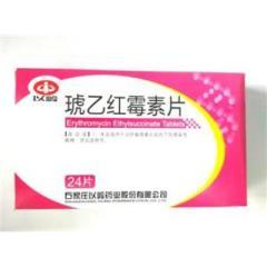 琥乙红霉素片(以岭)
