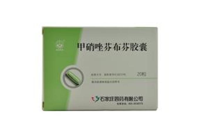 甲硝唑芬布芬胶囊(四药)包装主图