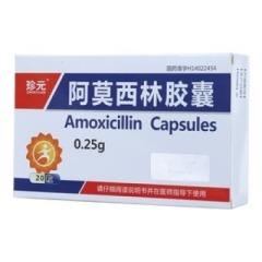 阿莫西林胶囊(昂生)