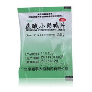 盐酸小檗碱片(大恒)
