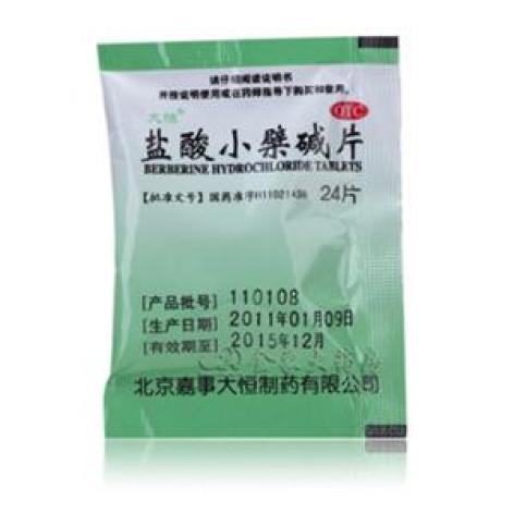 盐酸小檗碱片(大恒)包装主图
